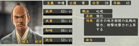 f:id:tsukumoshigemura:20190802211423j:plain