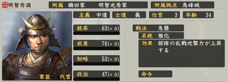 f:id:tsukumoshigemura:20190808210327j:plain