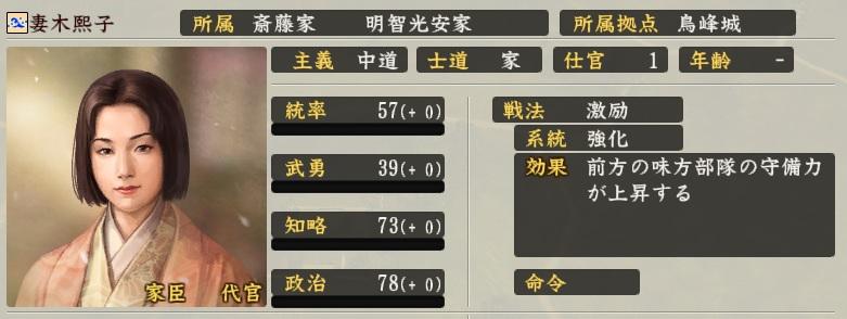 f:id:tsukumoshigemura:20190810022946j:plain