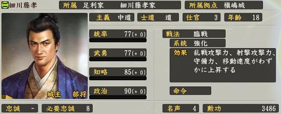 f:id:tsukumoshigemura:20190812180843p:plain