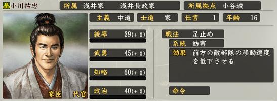 f:id:tsukumoshigemura:20190813194136p:plain