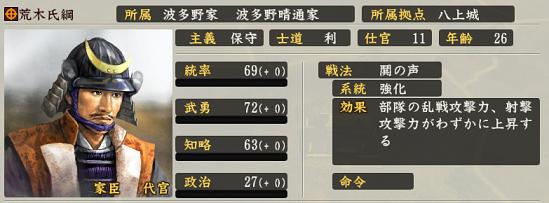 f:id:tsukumoshigemura:20190816064157p:plain