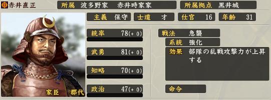 f:id:tsukumoshigemura:20190817004015p:plain
