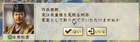 f:id:tsukumoshigemura:20190818071526p:plain