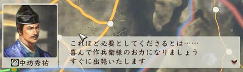 f:id:tsukumoshigemura:20190818072018p:plain