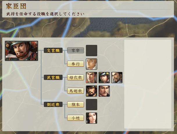 f:id:tsukumoshigemura:20190818072121p:plain