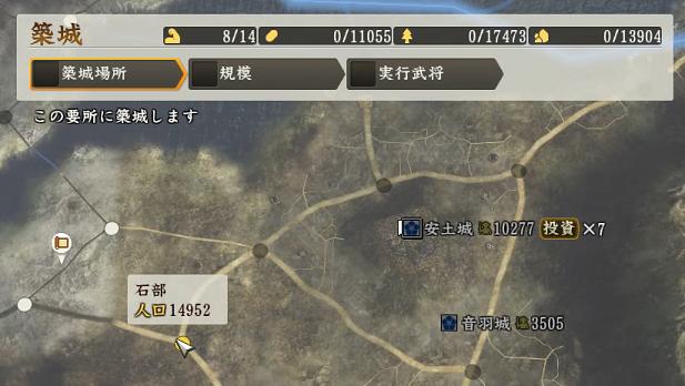 f:id:tsukumoshigemura:20190818075158p:plain