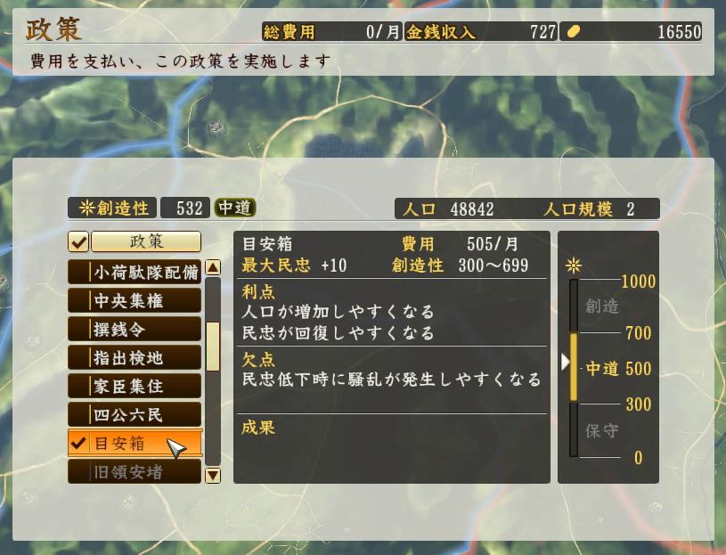 f:id:tsukumoshigemura:20190818075746p:plain