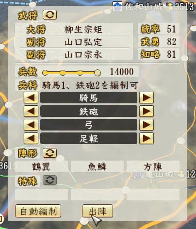 f:id:tsukumoshigemura:20190818080136p:plain