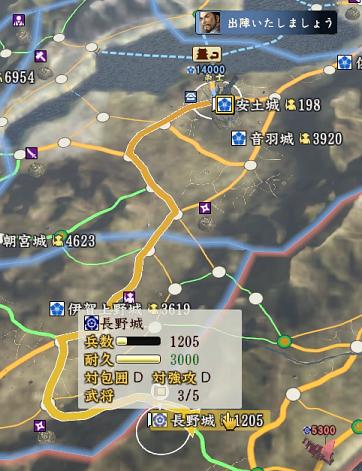 f:id:tsukumoshigemura:20190818080221p:plain