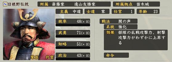 f:id:tsukumoshigemura:20190824215051p:plain