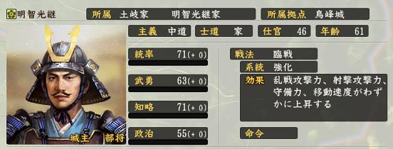 f:id:tsukumoshigemura:20190828165231p:plain