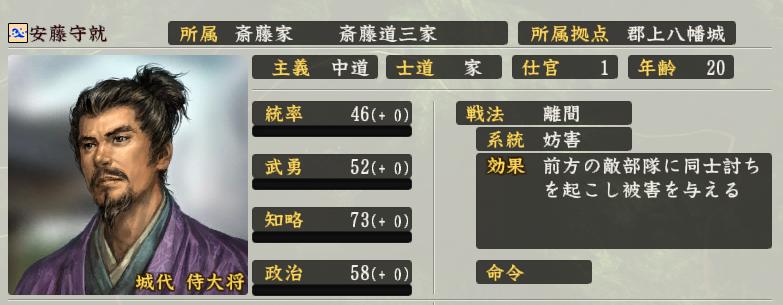 f:id:tsukumoshigemura:20190903174233p:plain