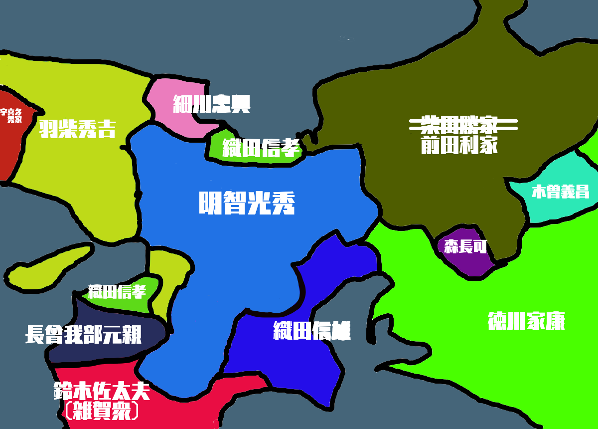 f:id:tsukumoshigemura:20190907152001p:plain