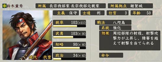 f:id:tsukumoshigemura:20190907155256p:plain