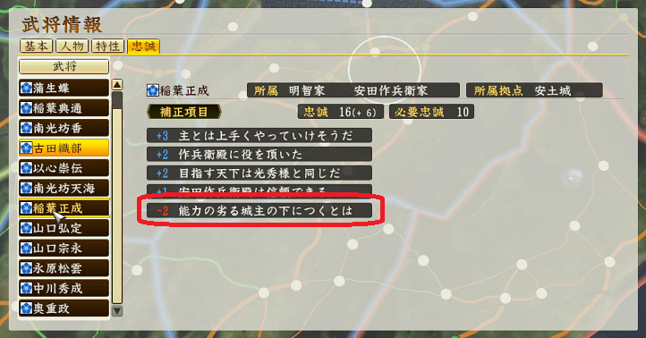 f:id:tsukumoshigemura:20190907170022p:plain