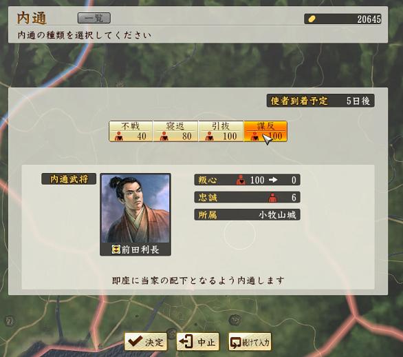 f:id:tsukumoshigemura:20190907172409p:plain