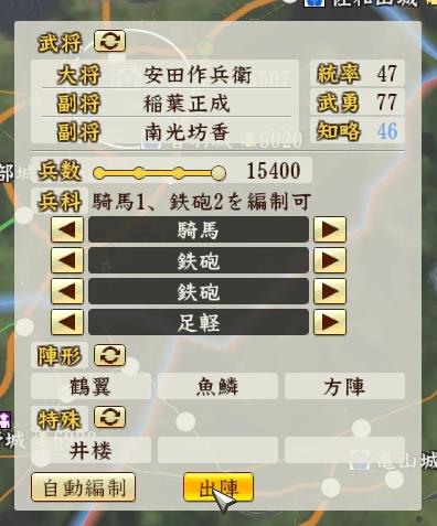 f:id:tsukumoshigemura:20190907180707p:plain