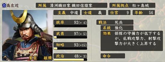 f:id:tsukumoshigemura:20190907182244p:plain