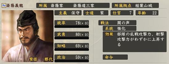 f:id:tsukumoshigemura:20190909194720p:plain