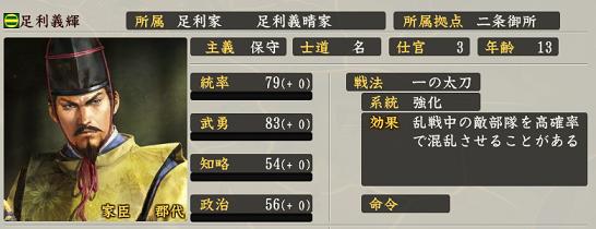 f:id:tsukumoshigemura:20190915204851p:plain
