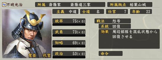f:id:tsukumoshigemura:20190917201008p:plain