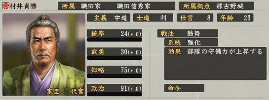 f:id:tsukumoshigemura:20190918222335p:plain