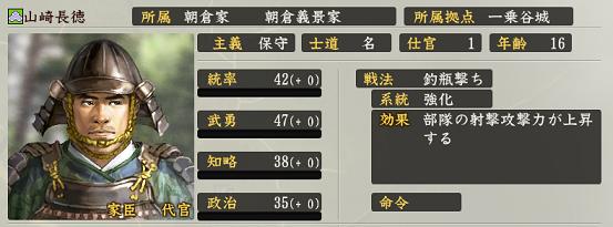 f:id:tsukumoshigemura:20190922221349p:plain