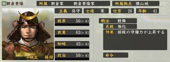 f:id:tsukumoshigemura:20190925222201p:plain