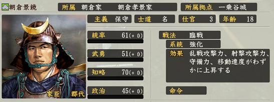 f:id:tsukumoshigemura:20190927125605p:plain