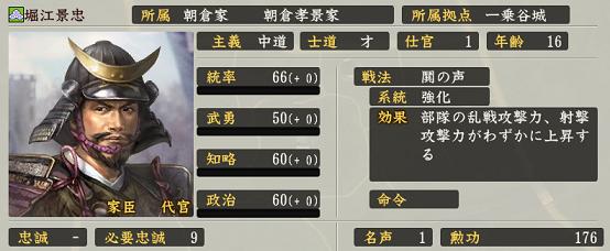 f:id:tsukumoshigemura:20190929210518p:plain