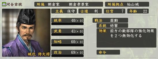 f:id:tsukumoshigemura:20190930100719p:plain
