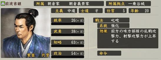 f:id:tsukumoshigemura:20191001164534p:plain