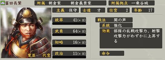 f:id:tsukumoshigemura:20191001194049p:plain