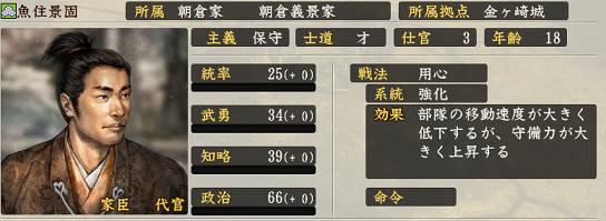 f:id:tsukumoshigemura:20191002161614p:plain