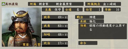 f:id:tsukumoshigemura:20191002220231p:plain