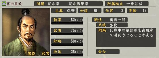 f:id:tsukumoshigemura:20191003174322p:plain