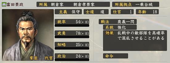 f:id:tsukumoshigemura:20191003174338p:plain