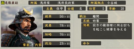 f:id:tsukumoshigemura:20191005161924p:plain