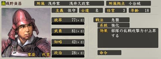 f:id:tsukumoshigemura:20191007162858p:plain