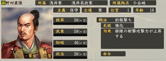 f:id:tsukumoshigemura:20191007200010p:plain
