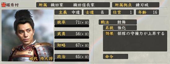 f:id:tsukumoshigemura:20191009145425p:plain