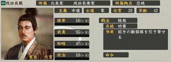 f:id:tsukumoshigemura:20191009225804p:plain
