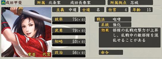 f:id:tsukumoshigemura:20191009225825p:plain