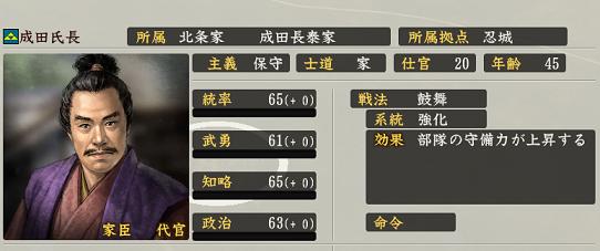 f:id:tsukumoshigemura:20191009225842p:plain