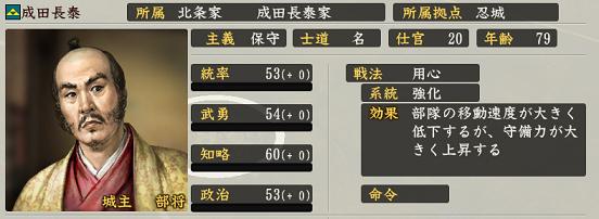 f:id:tsukumoshigemura:20191009225855p:plain