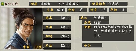 f:id:tsukumoshigemura:20191009225911p:plain