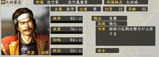 f:id:tsukumoshigemura:20191009225926p:plain
