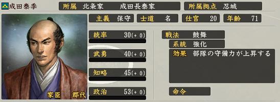 f:id:tsukumoshigemura:20191009225940p:plain