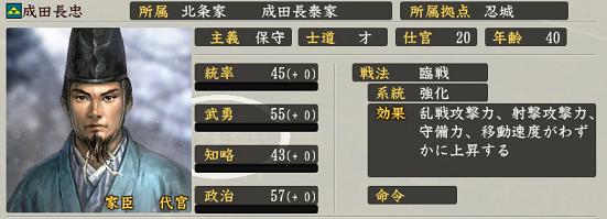 f:id:tsukumoshigemura:20191009232042p:plain